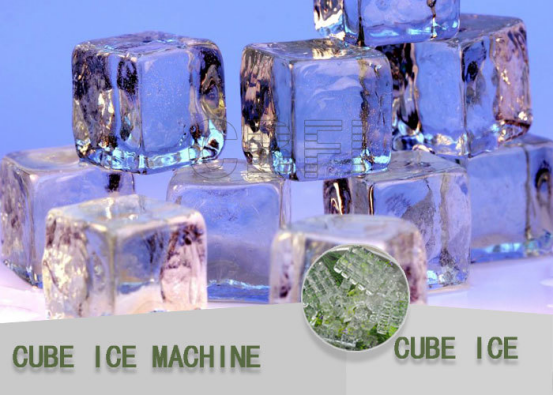 Square cube ice maker